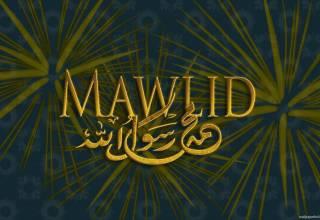 mawlidou-nabi